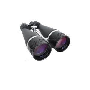 Caratteristiche tecniche e prezzi Binocolo astronomico Acuter 25X100