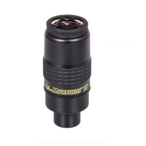 Caratteristiche tecniche e prezzi oculare Baader Planetarium Morpheus 4.5mm