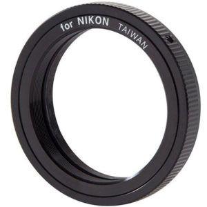 Caratteristiche tecniche e prezzi anello T2 Nikon
